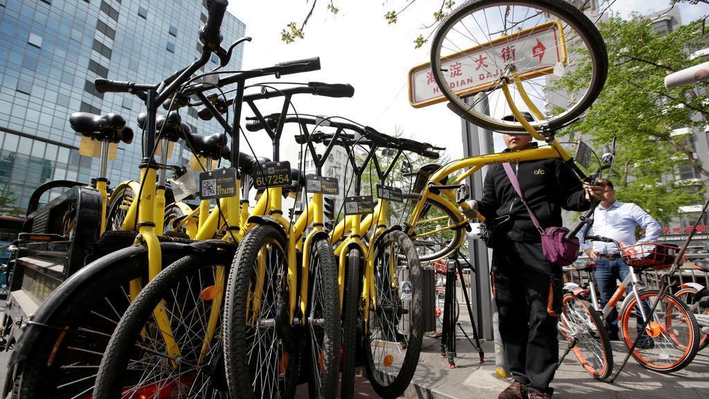 China Bike