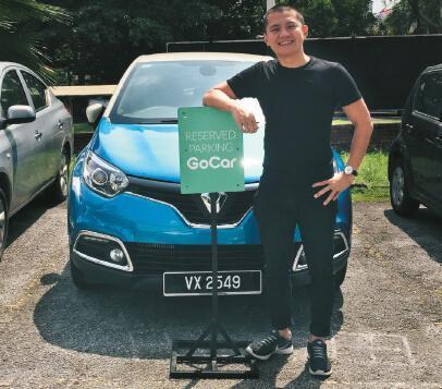 Malaysia Mobility